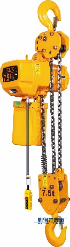 7.5吨挂钩式环链电动葫芦