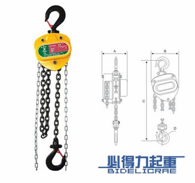 HS-VN手拉环链葫芦