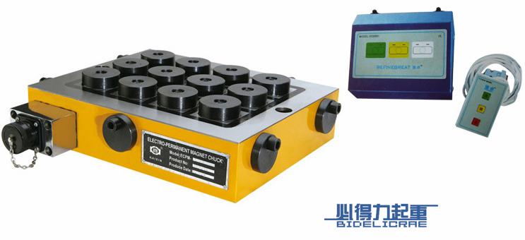 永磁式电控磁盘ECPM