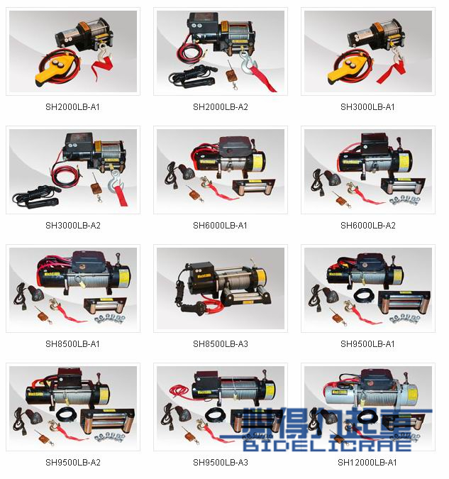 电动绞盘系列