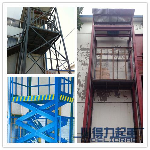 货梯plc电路图