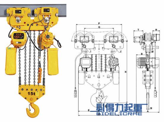 15吨运行式环链电动葫芦