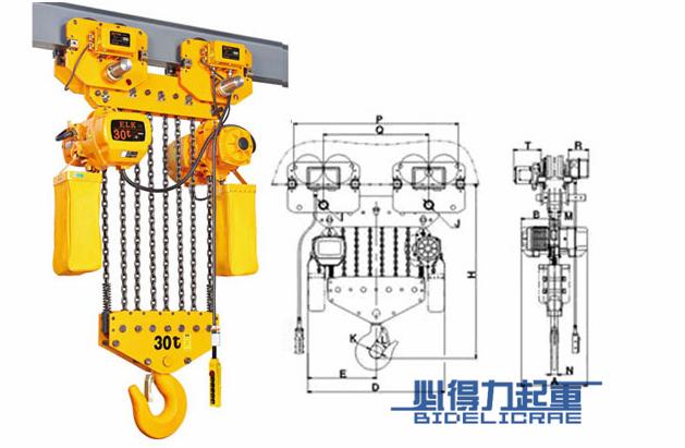 30吨运行式环链电动葫芦