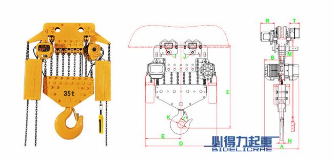 35吨运行式环链电动葫芦